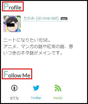 f:id:nine-tail:20160131022017p:plain