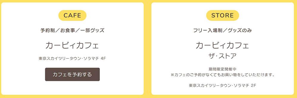 f:id:nine-tail:20200920122550j:plain