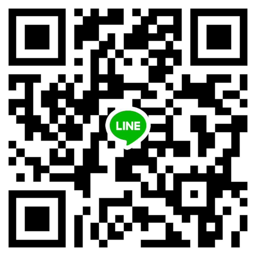 f:id:ninecarat_maebashi:20190123151351p:plain