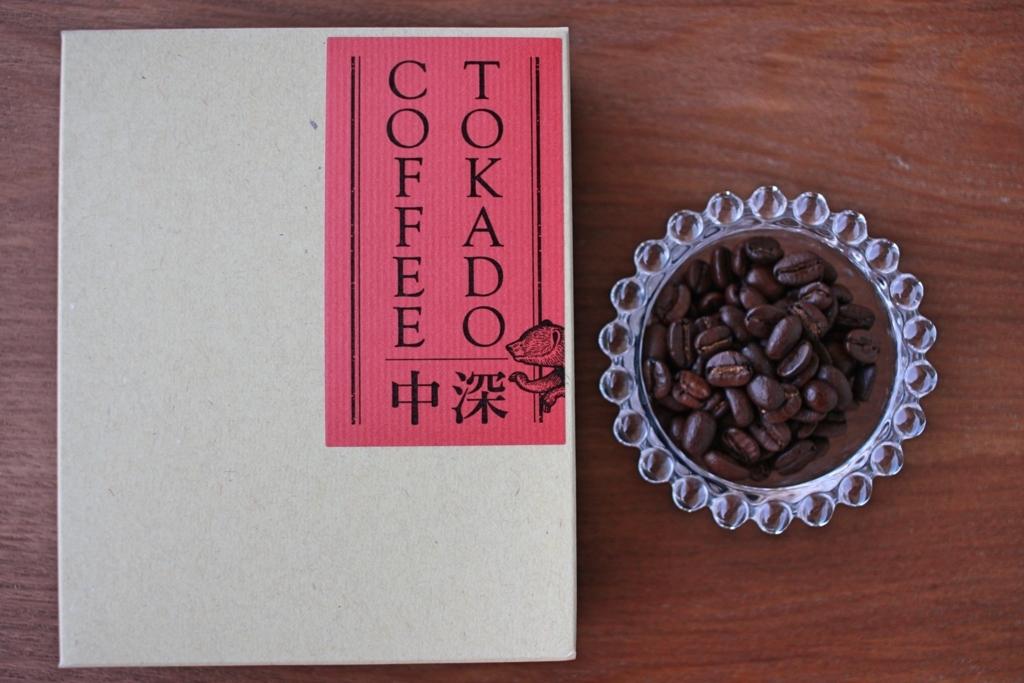 f:id:nineten_coffee:20180317213000j:plain