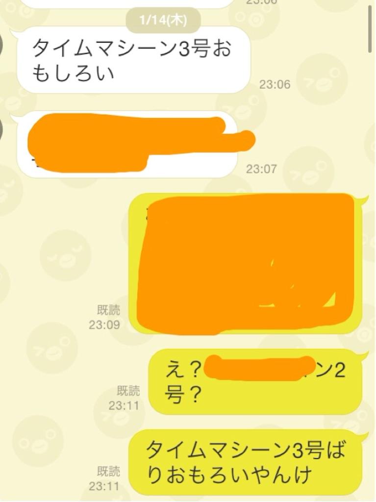 f:id:ningen_kyousei:20170107023345j:image