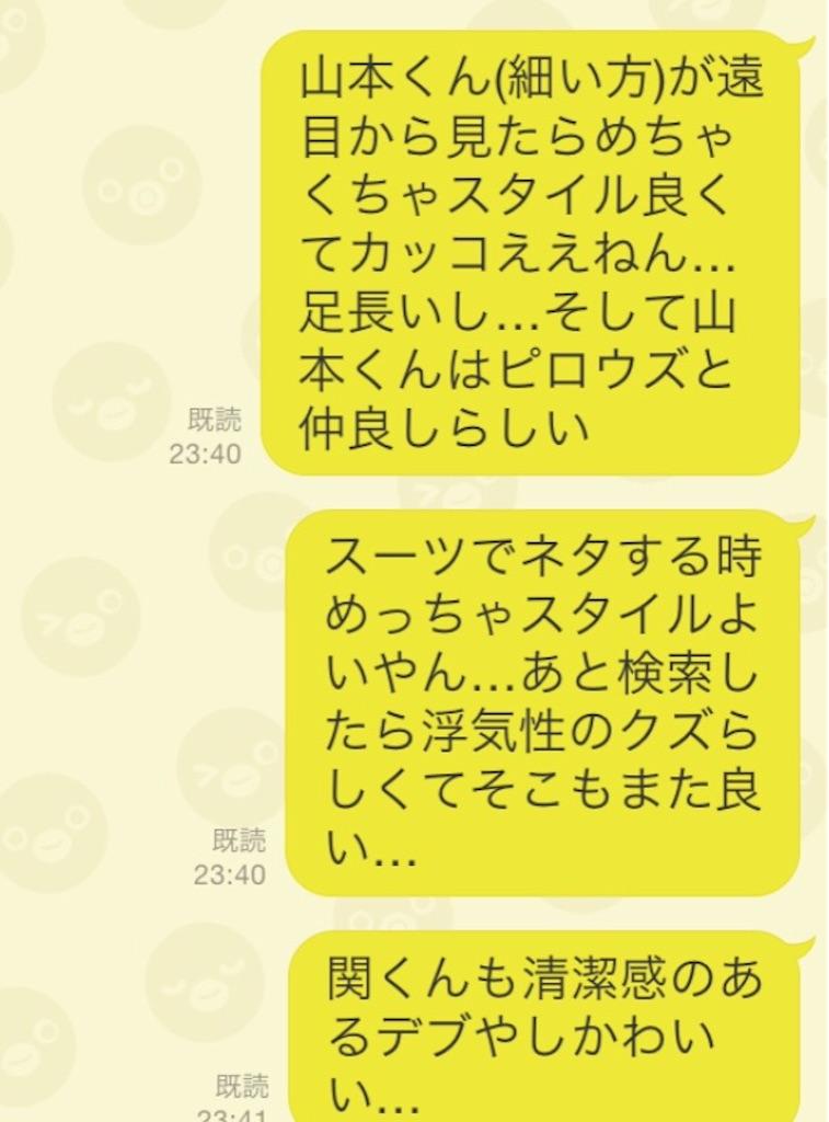 f:id:ningen_kyousei:20170107023647j:image