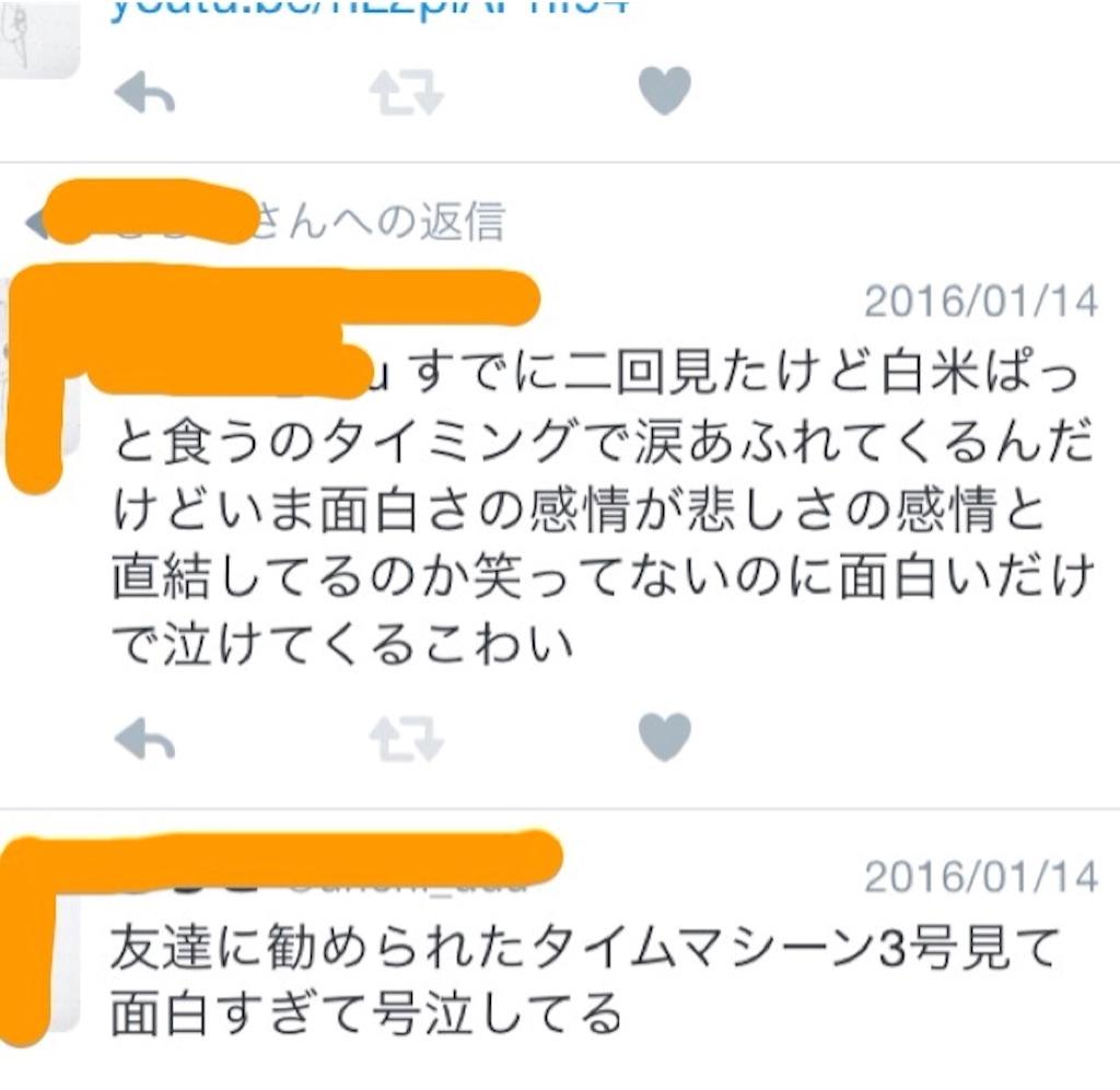 f:id:ningen_kyousei:20170107023750j:image