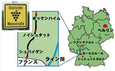 ドイツワイン街道周辺の地図イラスト