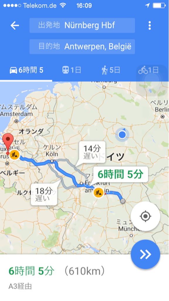 googlemapでニュールンベルクからアントワープまでの道のり検索結果