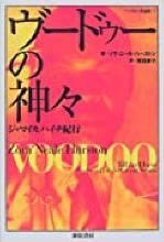 f:id:ningyounoyakata:20210314014631j:plain