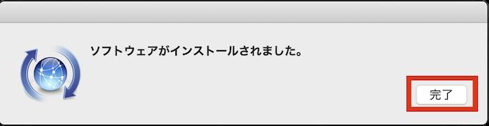f:id:nini_y:20200321132907p:plain
