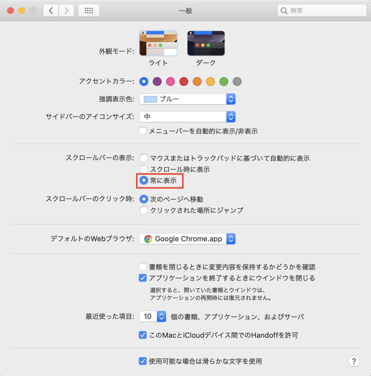 f:id:nini_y:20200405173032p:plain