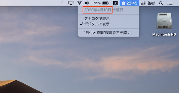 f:id:nini_y:20200410230023p:plain