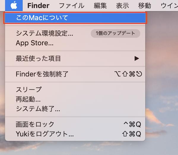 f:id:nini_y:20200418000740p:plain