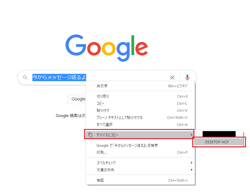 f:id:nini_y:20210402214841p:plain