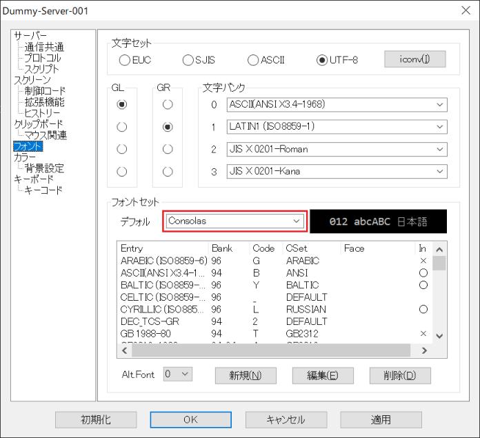 f:id:nini_y:20210410221221p:plain
