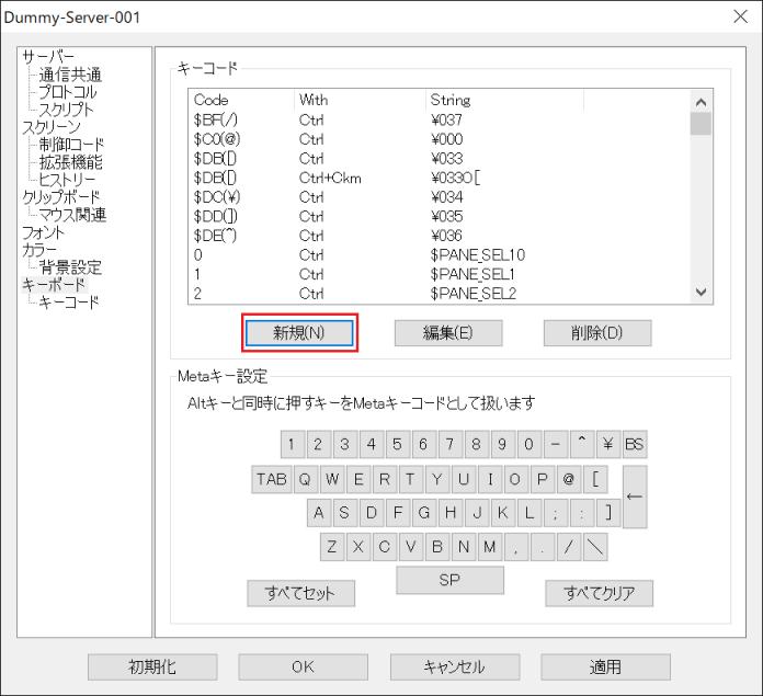 f:id:nini_y:20210410222635p:plain