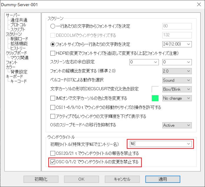 f:id:nini_y:20210410223837p:plain