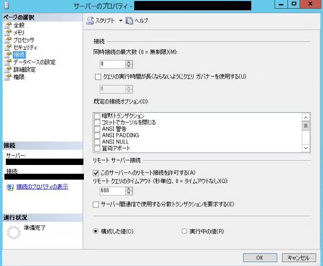 f:id:ninigishi:20190911155413p:plain