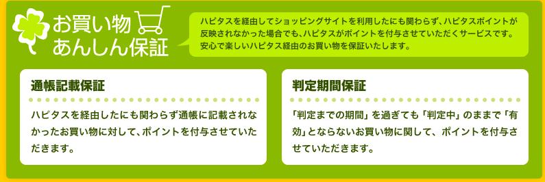 f:id:nininakeru:20171108091307p:plain