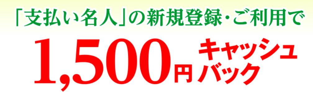 f:id:nininakeru:20171204115238p:plain