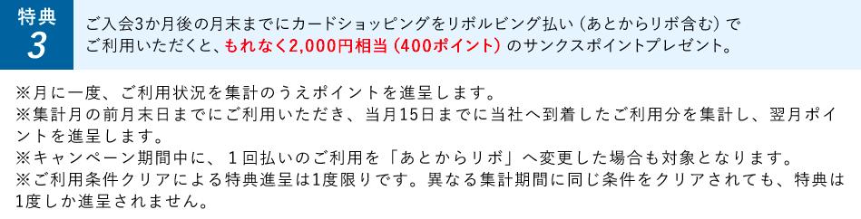 f:id:nininakeru:20180106103426p:plain