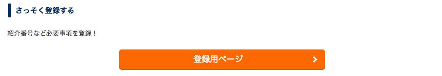 f:id:nininakeru:20180202144207p:plain
