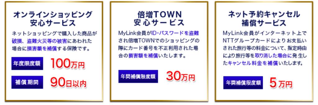 f:id:nininakeru:20180215170043p:plain