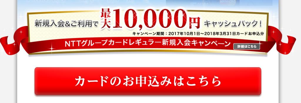 f:id:nininakeru:20180216010456p:plain