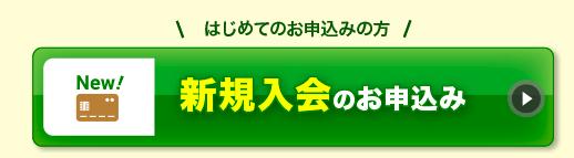 f:id:nininakeru:20180425110436p:plain