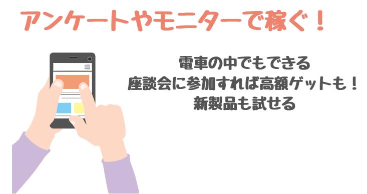 f:id:nininakeru:20190226234553p:plain