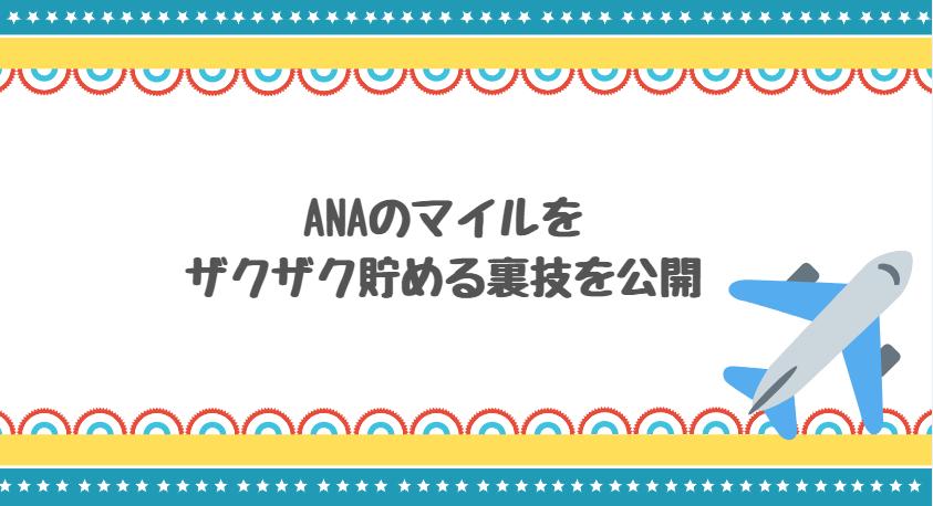 f:id:nininakeru:20190227171637p:plain