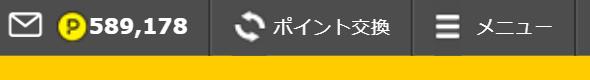 f:id:nininakeru:20190406205026p:plain