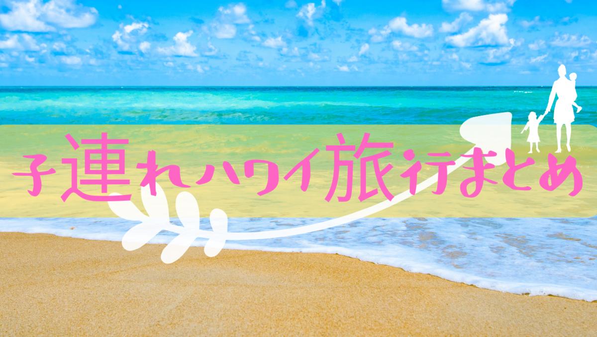 f:id:nininakeru:20190910112754p:plain
