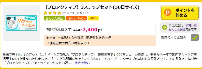 f:id:nininakeru:20200222122233p:plain