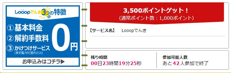 f:id:nininakeru:20200506124047p:plain