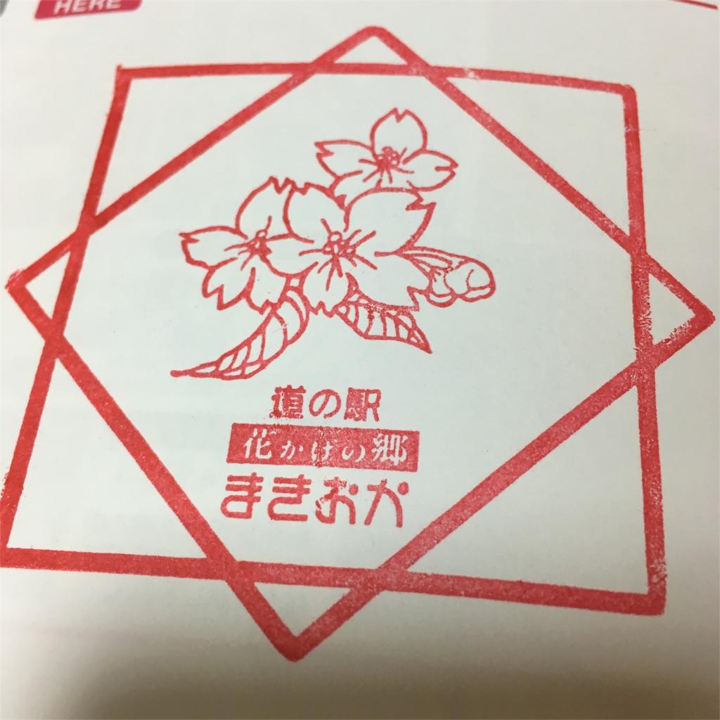 f:id:ninja650:20160811200923j:image