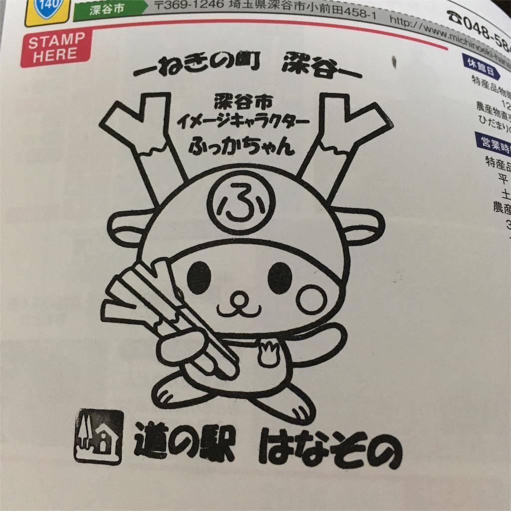 f:id:ninja650:20160813215843j:image