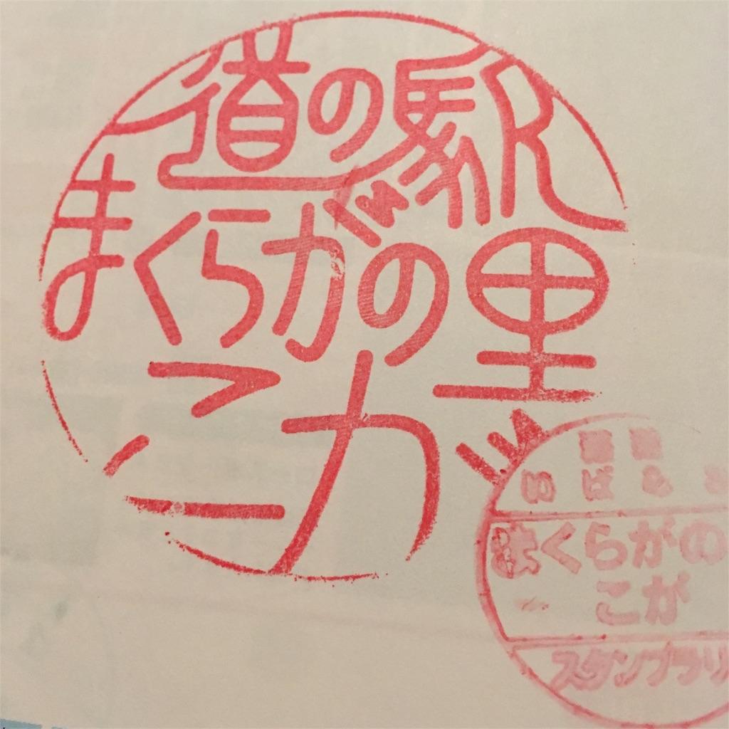 f:id:ninja650:20160827211233j:image