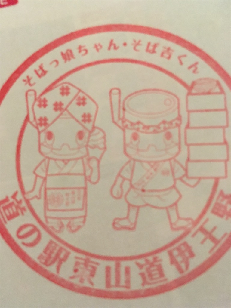 f:id:ninja650:20160917204237j:image