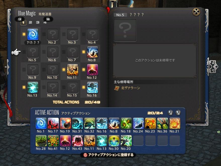 f:id:ninja_game91:20190116211318j:plain