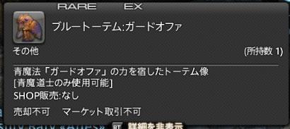f:id:ninja_game91:20190116212037j:plain