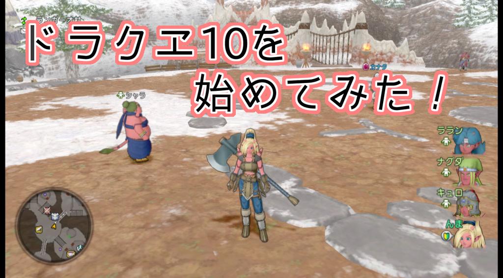 f:id:ninja_game91:20190201000143j:plain
