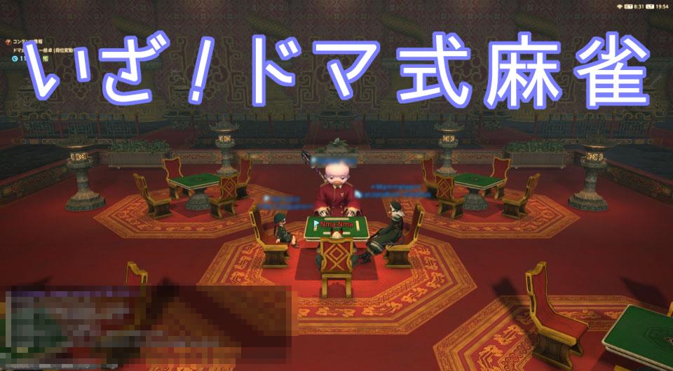 f:id:ninja_game91:20190201161805j:plain