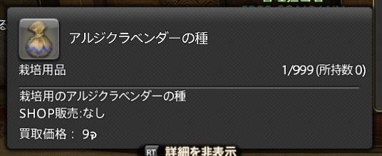f:id:ninja_game91:20190204030116j:plain