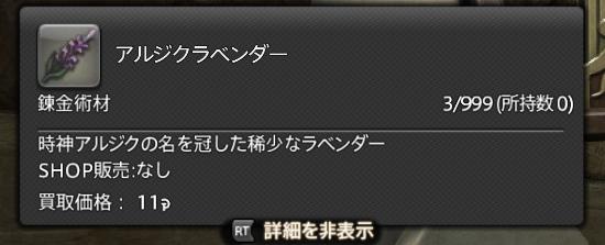 f:id:ninja_game91:20190204030138j:plain