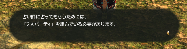 f:id:ninja_game91:20190212014802j:plain