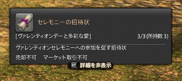 f:id:ninja_game91:20190212014823j:plain