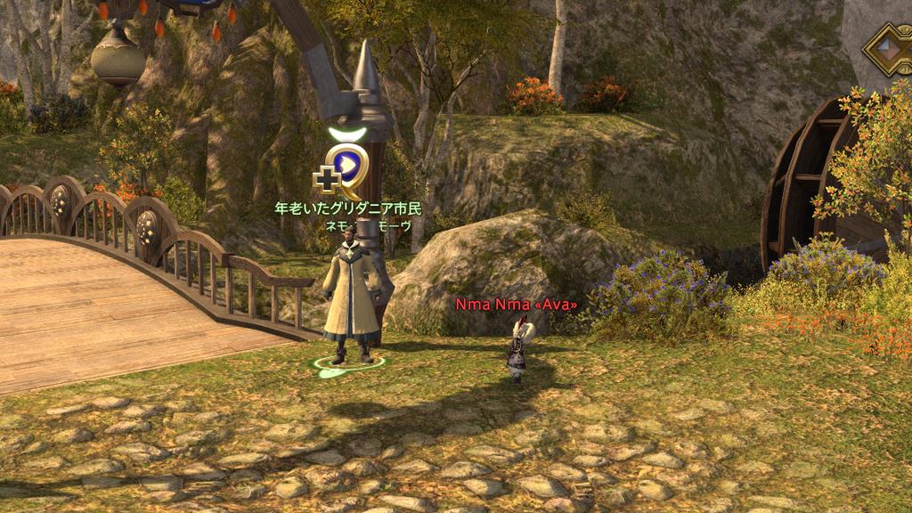 f:id:ninja_game91:20190212014826j:plain