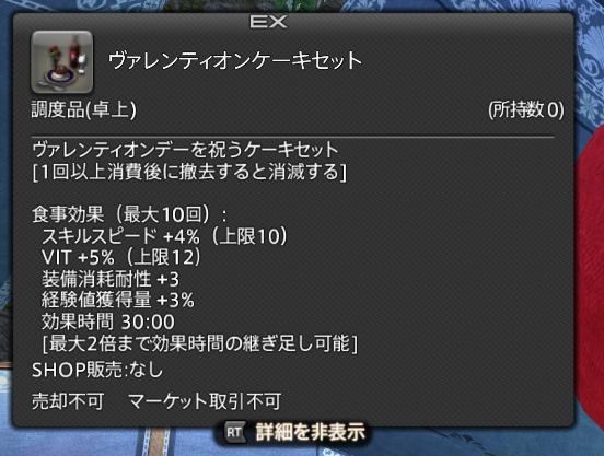 f:id:ninja_game91:20190212014936j:plain