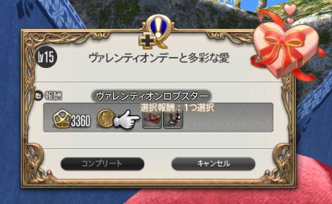 f:id:ninja_game91:20190212014944j:plain