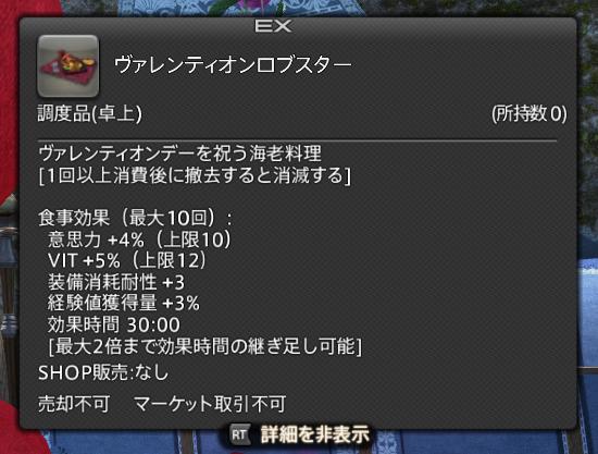 f:id:ninja_game91:20190212015034j:plain