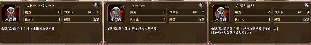 f:id:ninja_game91:20190212122704j:plain
