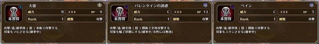 f:id:ninja_game91:20190212122724j:plain